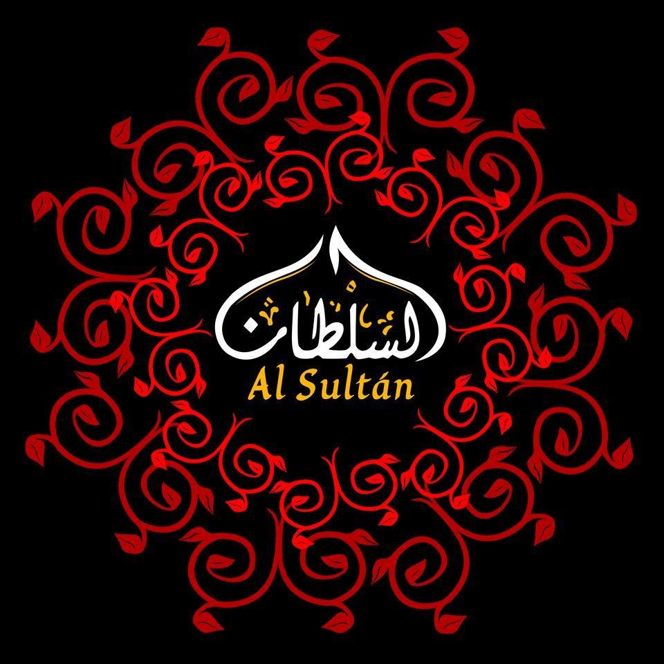 al-sultan-lounge_logo.jpg