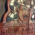 shish kabab.jpg